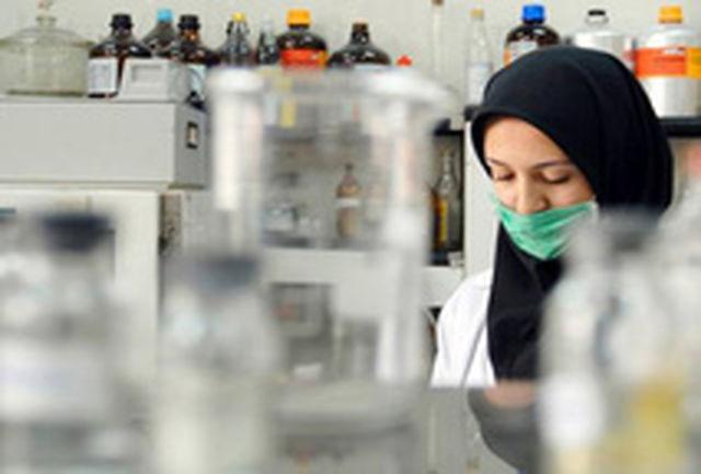 اجلاس هماندیشی مسئولین و مدیریت شبکه آزمایشگاهی دانشگاههای علوم پزشکی