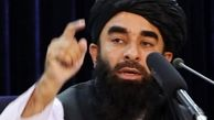 خبر مهم درباره کابینه طالبان!