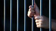 سوءاستفاده از وضعیت بهداشتی زندانهای کشور
