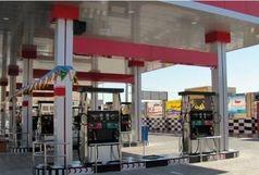آخر و عاقبت دزدی درپمپ بنزین