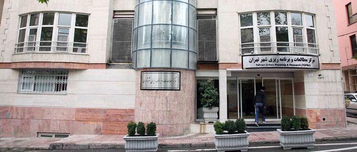 همه مطالعات شهرداری تهران با نظارت مرکز مطالعات است/ پروژهای نباید شروع شود مگر آنکه مطالعات آن انجام شود/ واگذاری مطالعات پروژههای بزرگ مقیاس به بخش خصوصی