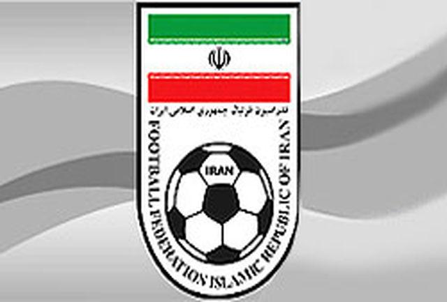 توضیحات فدراسیون فوتبال درخصوص هزینه روزانه اسکان تیم ملی در برزیل