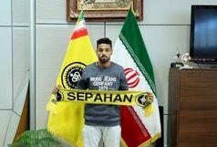 محسن الغسانی، به بازی فردای سپاهان نرسید