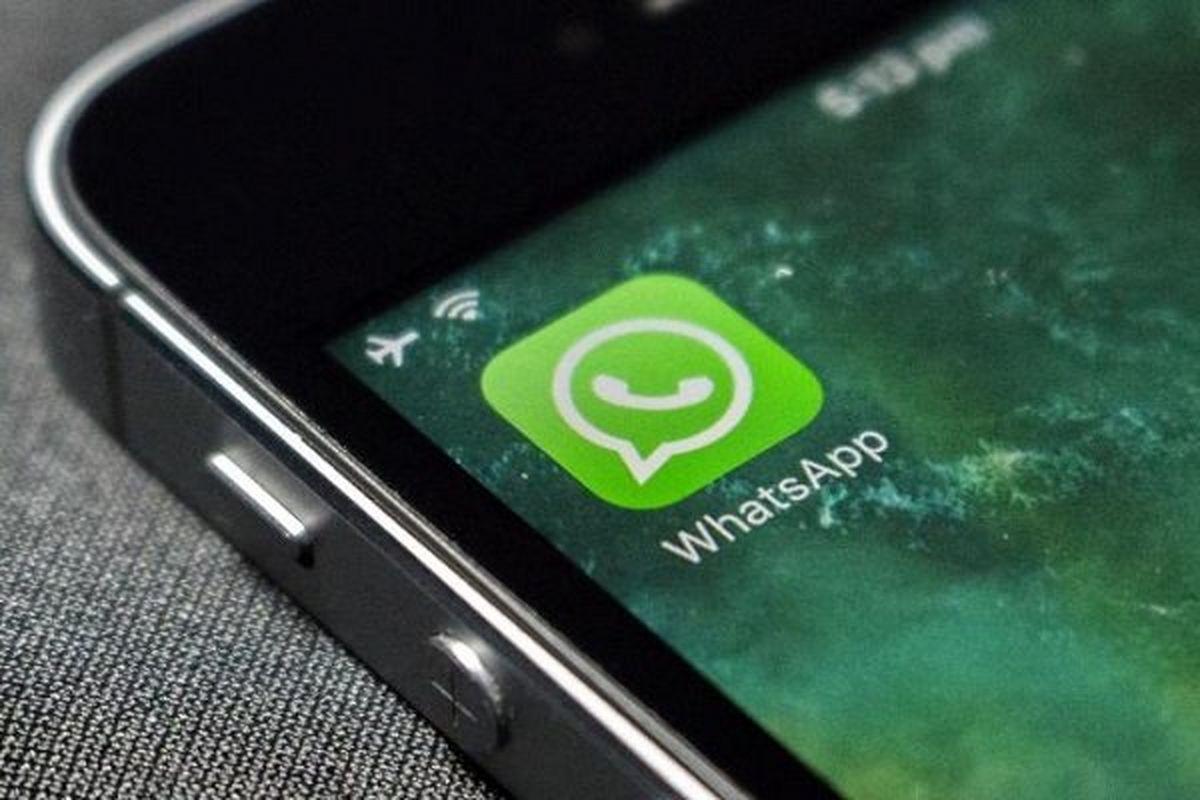 امکانات جدید برای واتساپ