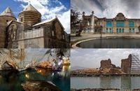 استمهال اقساط تسهیلات گردشگری آذربایجان غربی تا پایان امسال