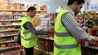 ارجاع ۲ هزار و ۴۰۰ پرونده تخلف اصناف اراک به تعزیرات حکومتی