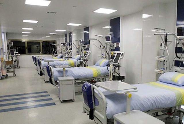 درمان بیش از ۹۳ هزار بیمار کرونایی در مراکز درمانی تامین اجتماعی