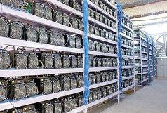 با کشف 5 هزار دستگاه ماینر در مصرف 6 مگاوات انرژی برق صرفه جویی شد