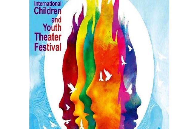 «جایزه» برای کودکان و نوجوان اسدآبادی