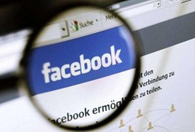فیس بوک هوش مصنوعی را اخلاقی می کند!