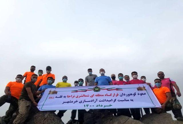 صعود کوهنوردان قرارگاه شمالشرق نزاجا به قله زو