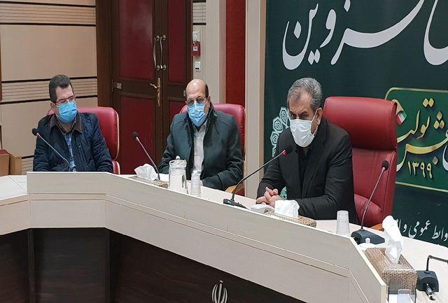 صدور مجوز جدید و توسعه معادن در آبیک ممنوع است