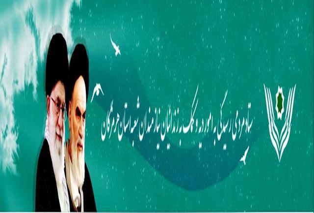 سومین جلسه هیئت مدیره ستاد مردمی دیه استان هرمزگان