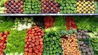صادرات ۹۹۵ هزار تنی محصولات کشاورزی