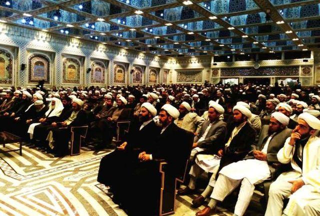 برگزاری همایش علمای اهل سنت ایران در مشهد