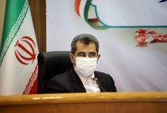 بررسی آخرین وضعیت تامین واکسن کرونا و وضعیت اجرای طرح شهید سلیمانی