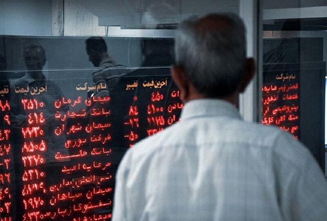 افزایش تخفیف «صندوق پالایشی یکم» در بورس