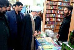 برگزاری نمایشگاه کتاب دین فرصت و ظرفیت عظیمی است