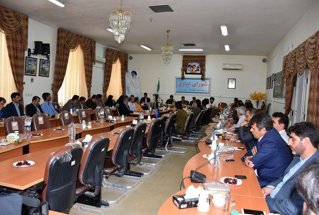 سومین جلسه شورای اداری برگزار شد