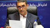بحران تامین برق جدی است / ایران پنجمین مصرف کننده برق دنیا است