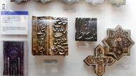 بخش کاشی اسلامی از ایران در موزه ایناکس ژاپن ایجاد شد
