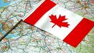 میزان تمکن مالی برای ویزای تحصیلی کانادا چقدر است؟