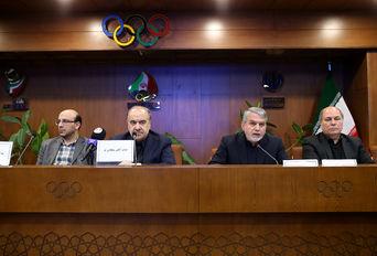 نشست روسای فدراسیون های ورزشی با حضور وزیر ورزش و جوانان