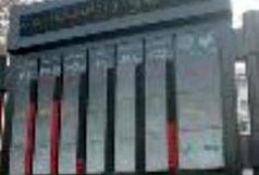 یک ایستگاه سنجش آلودگی هوا در شهر قم مجددا راه اندازی شد