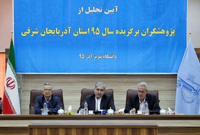 زمینه برای ایجاد دانشگاه کارآفرین در آذربایجان شرقی مساعد است