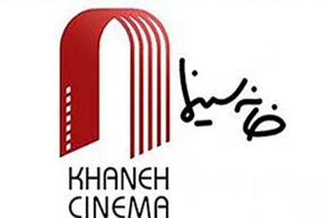 تسلیت خانه سینما به مناسبت شهادت مرزبانان غیور ایرانی
