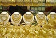 در فضای مجازی به جای طلا، نقره آبکاری شده می فروشند