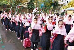 حضور بیش از 83 هزار کلاس اولی در مدارس اصفهان