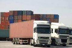 رشد ۱۴۳ درصدی صادرات در کهگیلویه و بویراحمد