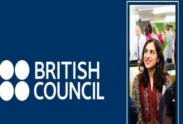 جاسوس فرهنگی انگلیس را بیشتر بشناسیم