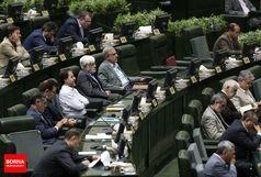 دستورکار هفته آینده کمیسیونهای تخصصی مجلس