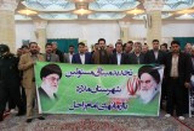 تجدید میثاق مسئولین شهرستان ملارد با آرمان های بنیانگذار نظام جمهوری اسلامی ایران