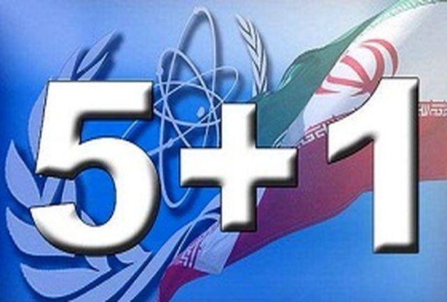 مذاکرات هستهای ایران و تغییر الگوواره جهان