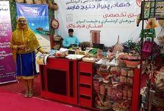 حضور فعالین گردشگری هرمزگان در نمایشگاه گردشگری اصفهان