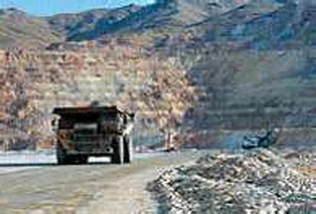 فعالیت تنها یک معدن از 13 معدن مس در خراسان جنوبی