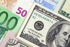 کاهش نرخ رسمی ۸ ارز