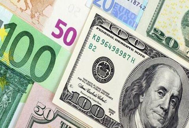 نرخ رسمی ۱۳ ارز افزایش یافت