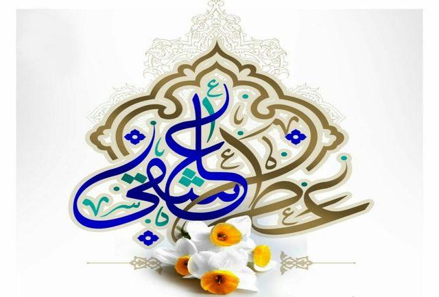 شباهت های انقلاب اسلامی و جامعه مهدوی(عج) در «عطر عاشقی»