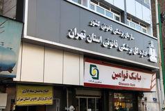 تلفات سوختگی در استان تهران کاهش ۳۳ درصدی داشت