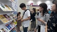 نمایشگاه کتاب سئول آغاز به کار کرد