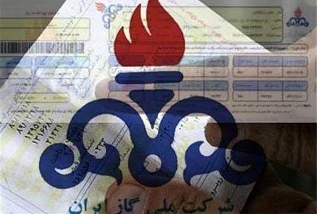 دریافت گزارش مطلوب مالی در شرکت ملی گاز