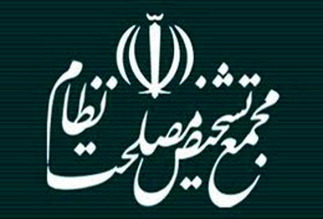 بعضیها حرفه شریف خبرنگاری را به اغراض سیاسی آلوده کردهاند