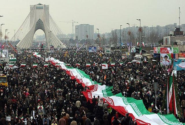 بیانیه جبهه پایداری به مناسبت چهل سالگی انقلاب اسلامی