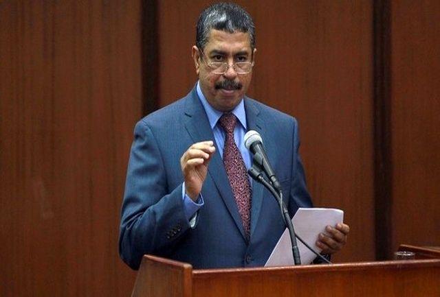 نخستوزیر مستعفی یمن به آمریکا گریخت