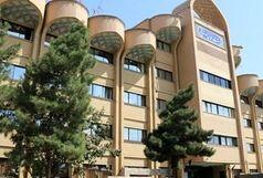 تدریس علوم اسلامی در دانشگاه علوم پزشکی قم آغاز شد