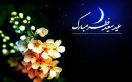 مروری بر آداب و رسوم ایرانیان در عید سعید فطر